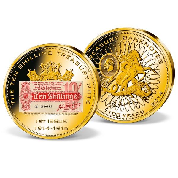 '1 Pound 1st Series 1914' Supersize Commemorative Strike UK_1941204_1